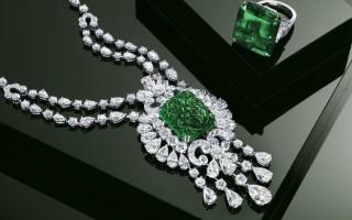 Graff fine jewelry